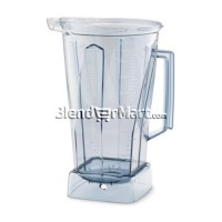 Vitamix, 00758, 64oz/ 2.0L Container - no blade, lid or plug